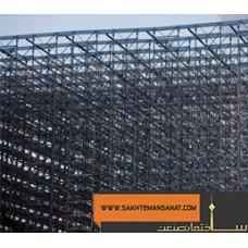 سازه فلزی (0)