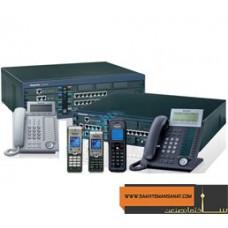 سیستم تلفن (0)