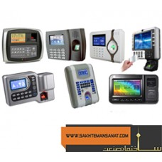 سیستم کنترل تردد (0)