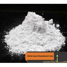 سیمان سفید (2)
