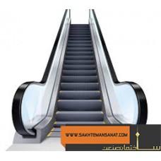 پله برقی (0)