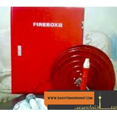 جعبه و قرقره آتش نشانی به همراه نازل (فایر هوزریل) (0)