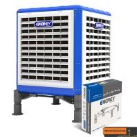 کولر آبی سلولزی انرژی 7000 سری پالا مدل EC0750
