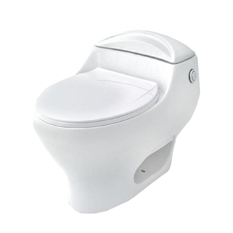 توالت فرنگی پارس سرام مدل آتوسا کوچک درجه دو